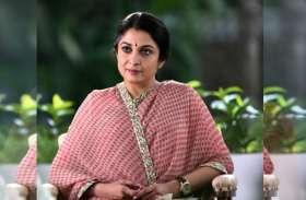 आखिरकार 'बाहुबली' की शिवागामी देवी ने तोड़ी चुप्पी, क्यों हैं वो बॉलीवुड फिल्मों से दूर!