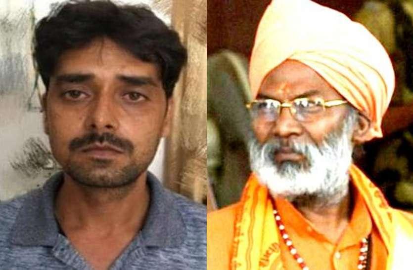 भाजपा सांसद साक्षी महाराज को बम से उड़ाने की धमकी देने वाले को एटीएस ने किया गिरफ्तार