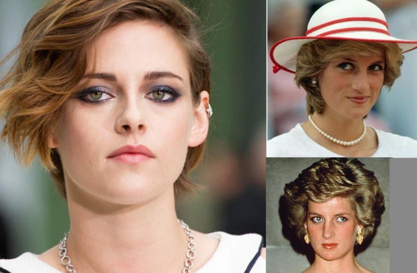 ब्रिटेन की राजकुमारी डायना पर फिल्म की तैयारी, नीली आंखों में हरे सपने