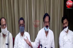 VIDEO : कांग्रेस की प्रेस कॉन्फ्रेंस, पूर्व सरपंच को जल्द गिरफ्तार करने की मांग