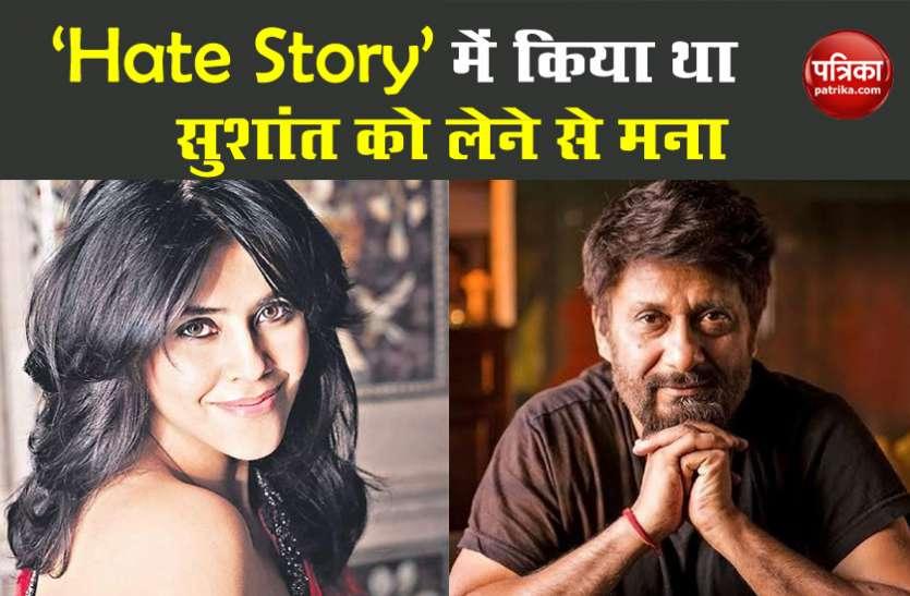 डायरेक्टर Vivek Agnihotri ने बताया 'Hate Story' के लिए किया था Sushant को साइन, Balaji ने लगाई थी रोक