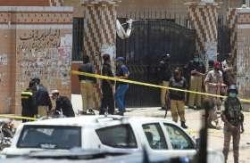 Pakistan के सिंध प्रांत में बम धमाका, दो अर्धसैनिक बल समेत तीन की मौत