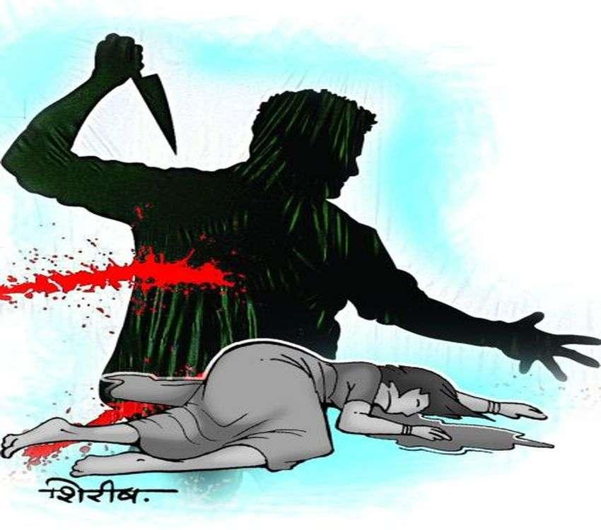 MURDER : उलझे रिश्तों का भंवर : क्यों ससुर ने गला रेत कर पुत्र वधु को उतारा मौत के घाट ?
