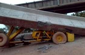 एटा में गिरा निर्माणाधीन पुल, दो की मौत, कई लोगों के दबे होने की आशंका, सीएम योगी ने तुरंत लिया संज्ञान