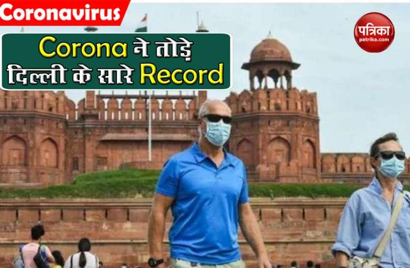 Delhi : कोरोना वायरस के रिकॉर्ड 2877 नए मामले सामने आए, 65 लोगों की मौत