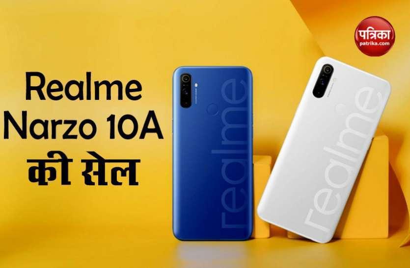 Realme Narzo 10A की आज एक बार फिर सेल, जानिए कीमत व ऑफर्स