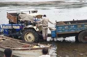 जबलपुर में रेत माफिया और पुलिस में झड़प, एक गिरफ्तार