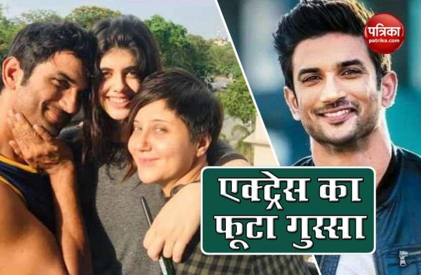 सुशांत की मौत के बाद भड़कीं उनकी को-एक्टर, बोलीं- RIP लिखने का ढोंग क्यों कर रहे हो?