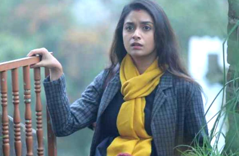 तमिल फिल्म 'पेंगुइन' का भी डिजिटल प्रीमियर,आधी जानदार, आधी नाटकीय