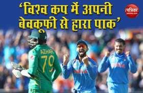 Waqar Younis का बड़ा बयान, World Cup 2019 में भारतीय शीर्षक्रम को कम आंकने की मिली सजा
