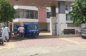 सोसायटी, जहां डॉक्टरों ने रखे सुरक्षा इंतजाम