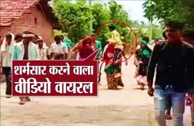 प्रेमी के साथ भागी बहू को ससुराल वालों ने दी सजा, पति को कंधे पर बैठाकर पूरे गांव में घुमाया