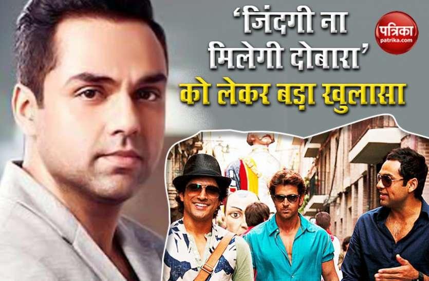 Abhay Deol ने किया बड़ा खुलासा: 'जिंदगी ना मिलेगी दोबारा' के बाद अवॉर्ड फंक्शन में कर दिया गया था किनारे