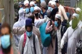 Bulandshahr: अस्थाई जेल में बंद सभी 16 विदेशी जमातियों को मिली जमानत