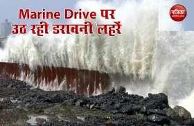 Mumbai की Marine Drive पर उठ रही High tides, समुंदर किनारे जाने पर लगी रोक