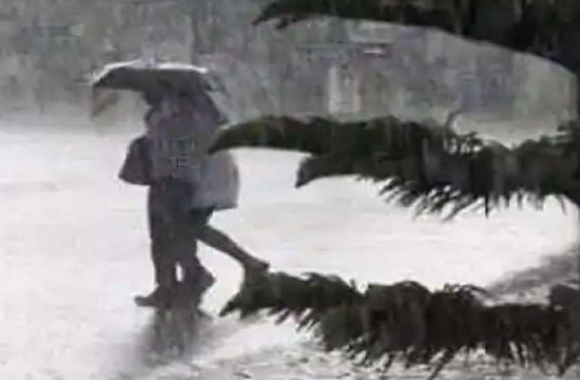 UP Weather Updates : मौसम विभाग का पूर्वी यूपी में अगले एक हफ्ते तक मूसलाधार बारिश का अलर्ट