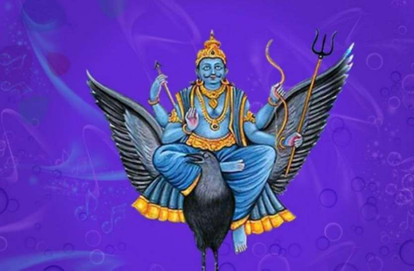 Shanidev - signs of kindness of Lord Shani
