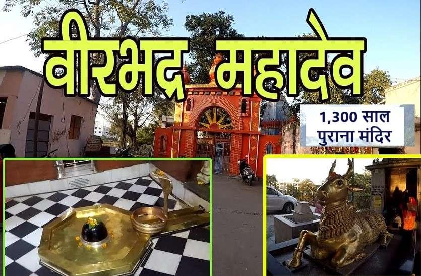 1,300 साल पुराना मंदिर, भगवान शिव के क्रोध से हुआ था इनका जन्म