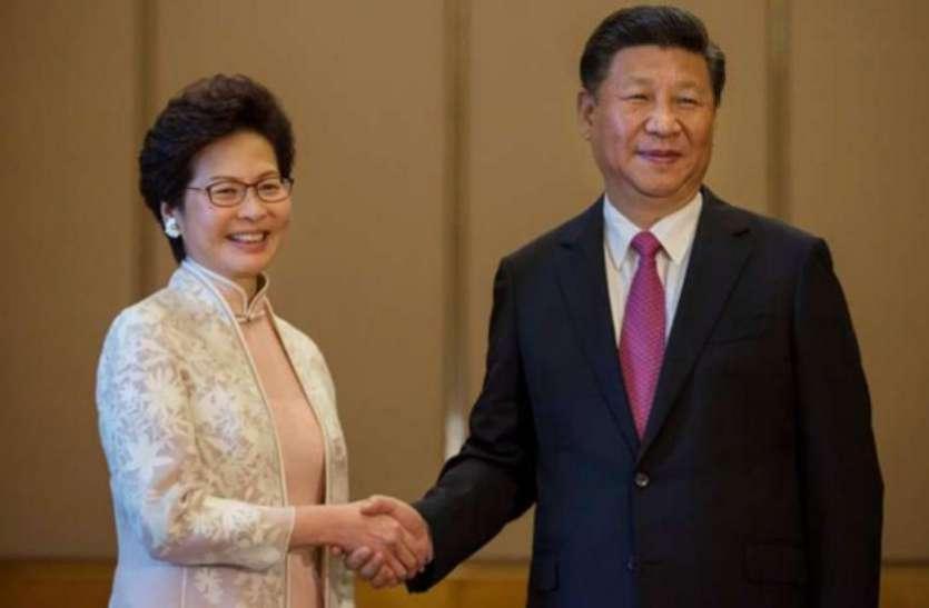 China समर्थित कैरी लैम का बड़ा बयान, कहा- Hong Kong सरकार करेगी देश के सुरक्षा कानून का पालन