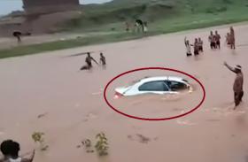 शादी के बाद घर लौट रहे थे दुल्हा-दुल्हन, नदी ने कार सहित निंगल लिया!
