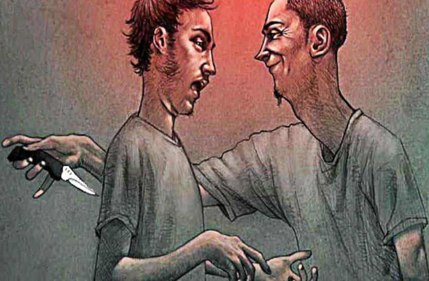 ब्वॉयफ्रेंड-गर्लफ्रेंड की पर्सनल चैट पर यूं रखते थे नजर, लीक करने की धमकी देकर ऐंठते थे पैसे, बड़ी गैंग का भंडाफोड़