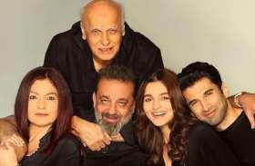 ऊटी की बजाय अब मुंबई में शूट होगा 'Sadak 2' का स्पेशल सॉन्ग, ये होगी खासियत