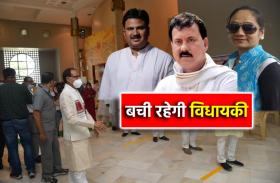 राज्यसभा चुनावः सपा-बसपा विधायकों की बची रहेगी विधायकी