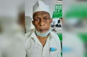 PM Modi की आपत्तिजनक वीडियो वायरल करने वाला 71 वर्षीय बुजुर्ग गिरफ्तार