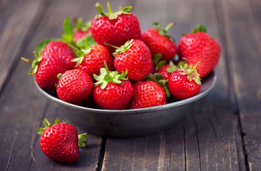 वजन कम करने के साथ इम्यूनिटी बढ़ाती है 'स्ट्रॉबेरी', जानिए अनगिनत फायदे