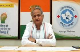 राजस्थान: 'CORONA खात्मे' के लिए शुरू हुआ 10 दिन का विशेष जागरूकता अभियान, जानें CM Gehlot उद्बोधन की बड़ी बातें