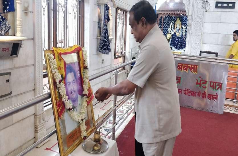 'श्याम जगत में अमर हो गए श्याम मंदिर घुसुड़ीधाम के संस्थापक टिबड़ेवाल'