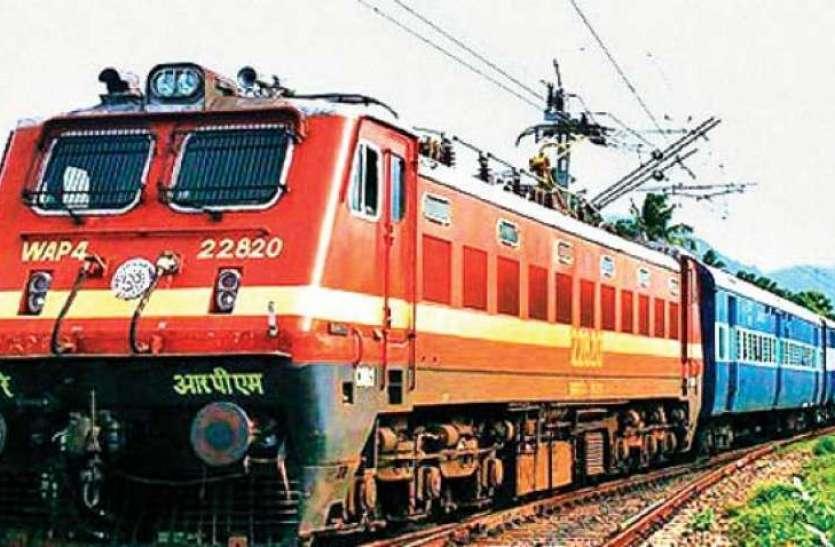 ट्रेन टिकट खो जाने पर भी यात्रा करने से नहीं रोक सकता हैं TTE, जरूर जानें ये नियम