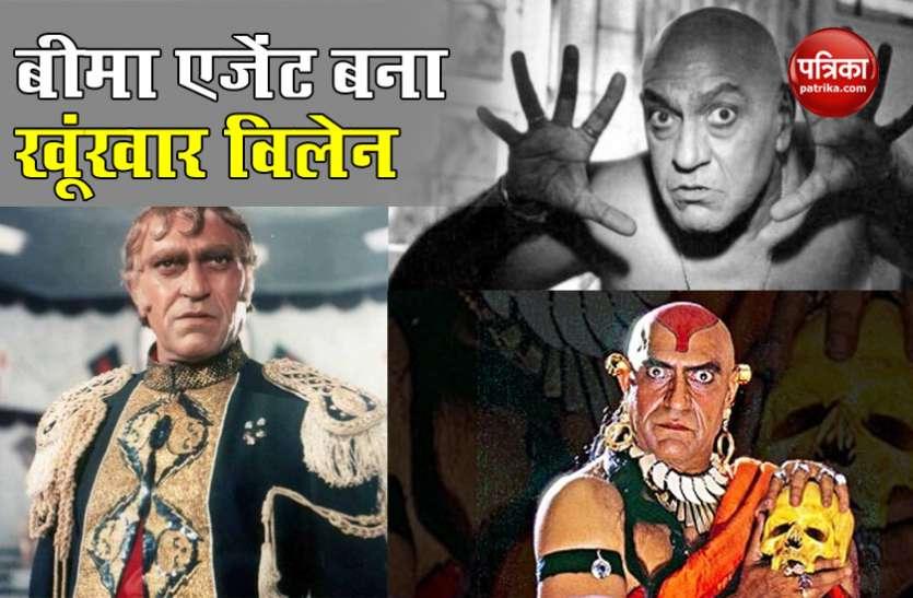 Birthday Special: डरावनी शक्ल कहकर Amrish Puri को नहीं दिया गया हीरो का रोल, विलेन बन सबकी की छुट्टी
