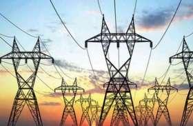लॉकडाउन के बाद बड़ी कार्रवाई, 50 हजार उपभोक्ताओं को बिजली कनेक्शन काटने का नोटिस जारी