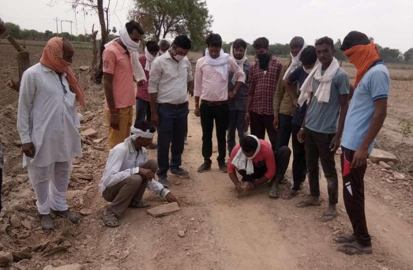 ग्रेवल सडक़ में हो रही लीपापोती पर ग्रामीणों ने जताई आपत्ति