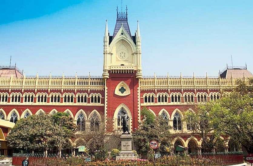 Calcutta High Court:  हाईकोर्ट ने राज्य से मांगाी लॉकडाउन में बाल अधिकार हनन संबंधित रिपोर्ट