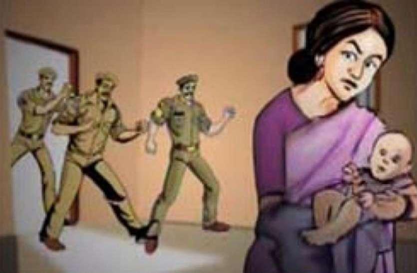 गर्भवती होने का बहाना बना मायके आई और चुरा लिया दुसरे का बच्चा, पुलिस ने 24 घंटे में सुलझाया केस
