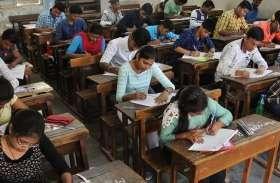 ग्रेजुएट-पोस्ट ग्रेजुएट कक्षाओं की परीक्षाएं नहीं होंगी: छात्रों का होगा जनरल प्रमोशन, 17 लाख 77 हजार विद्यार्थियों को लाभ
