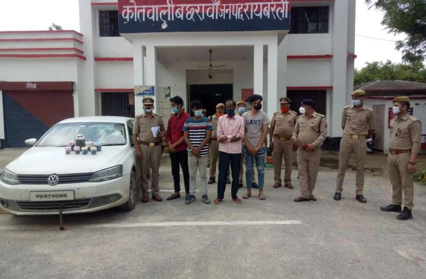 रायबरेली पुलिस को मिली बड़ी कामयाबी, पांच किलो अफीम के साथ चार तस्कर गिरफ्तार