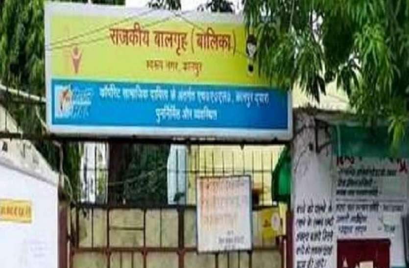 कानपुर बाल संरक्षण गृह में 57 लड़कियां कोरोना पाजिटिव : प्रशासन के बयान पर सवाल, पहले से गर्भवती थीं लड़कियां तो अब तक क्या हुई कार्रवाई