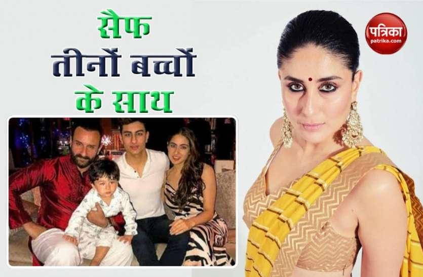 Kareena Kapoor Khan ने सैफ अली खान और तीनों बच्चों के साथ तस्वीर की शेयर