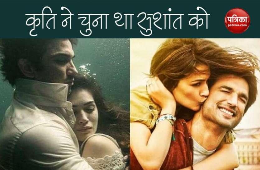 Karan Johar के शो में Kriti Sanon ने सुशांत को रखा था बाकी एक्टर्स से ऊपर, वायरल हुआ वीडियो