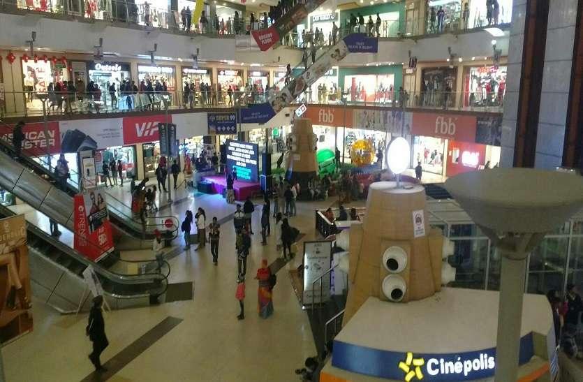 शॉपिंग मॉल्स की परेशानी बड़ी, नहीं लौट रहे खरीदार