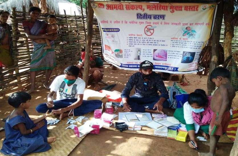 malaria_outbreak_in_chhattisgarh.jpg