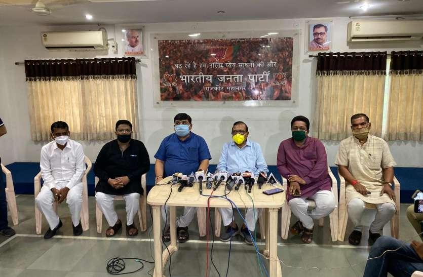 Gujarat: सीएम के अलावा राजकोट जिले से दो मंत्री, इसलिए चौथे को जगह नहीं मिलना स्वाभाविक