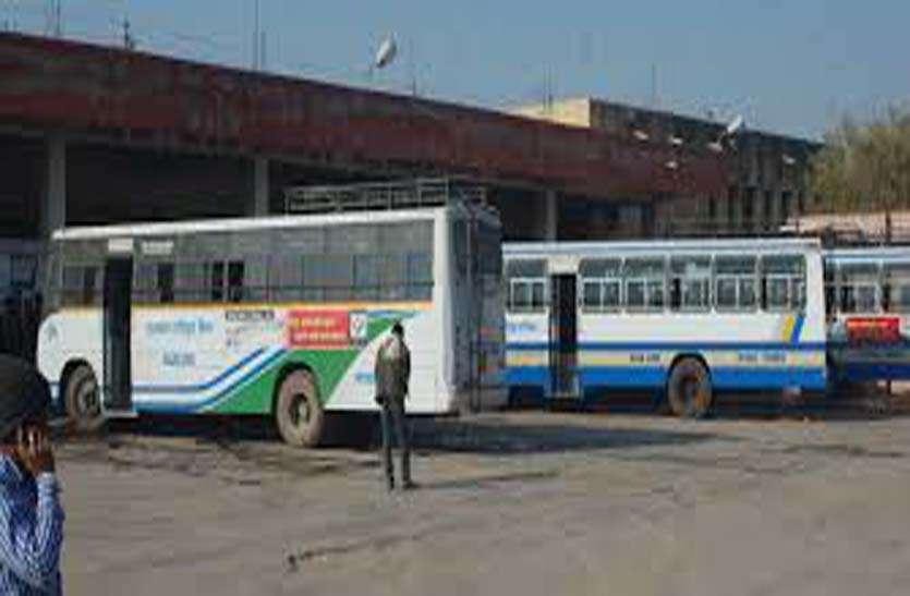 जोधपुर रूट पर खींवसर पर रूकेगी रोडवेज, अन्य स्टेशनों से सरपट दौड़