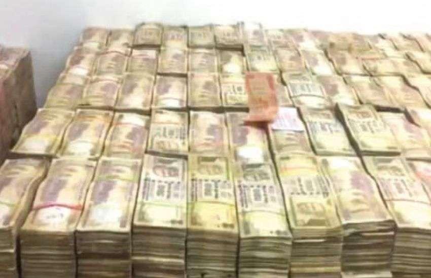 old currency note : पुरानी नोटों केसाथपकड़े गए फैजल बारे में पुलिस ने ईडी को दी जानकारी