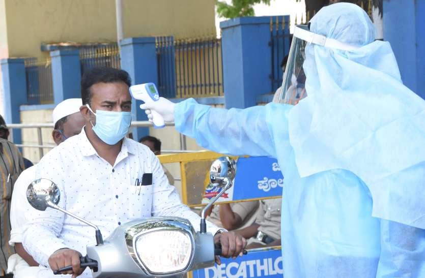 बेंगलूरु में फिर कोरोना का शतक, राज्य में मिले 249 संक्रमित