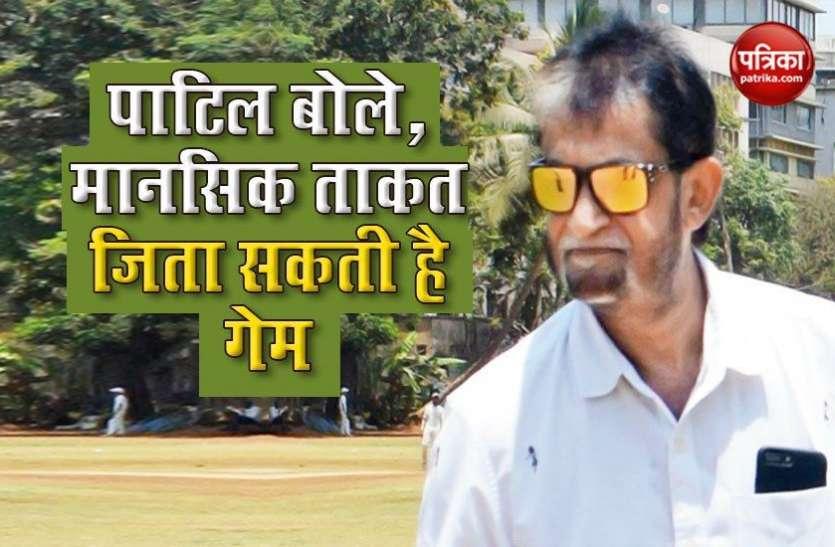 Sandeep Patil बोले, कोरोना काल के बाद वापसी के लिए भारतीय खिलाड़ियों मानसिक रूप से रहना होगा मजबूत