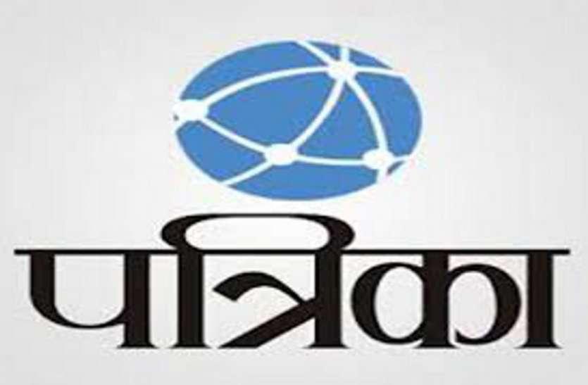 एस.पी. यूनिवर्सिटी ने भी की परीक्षा रद्द